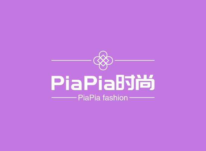 PiaPia时尚LOGO设计