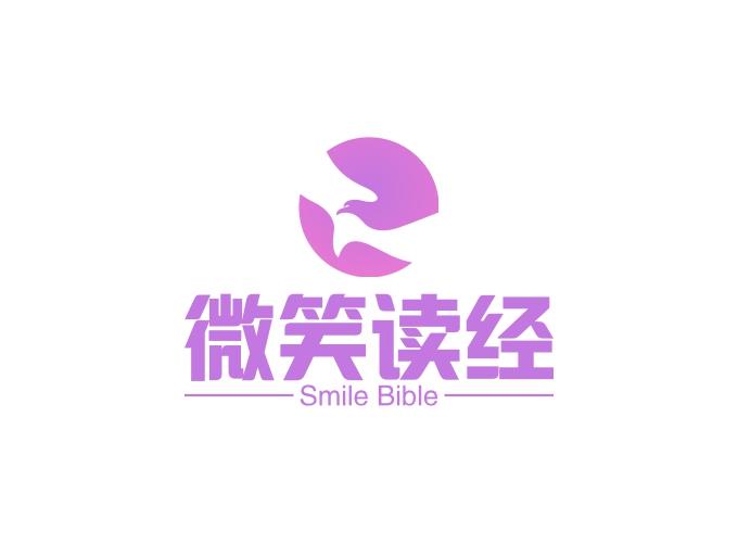 微笑读经LOGO设计