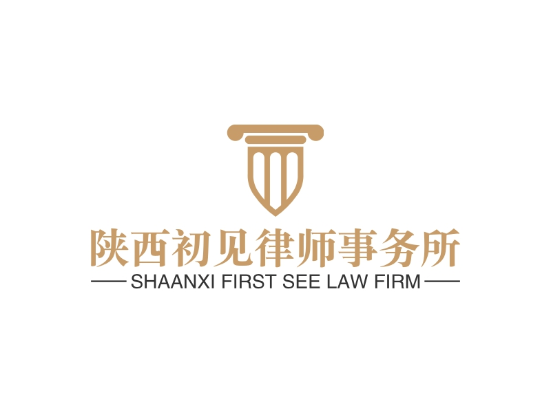 陕西初见律师事务所LOGO设计