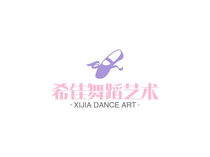 希佳舞蹈艺术LOGO设计