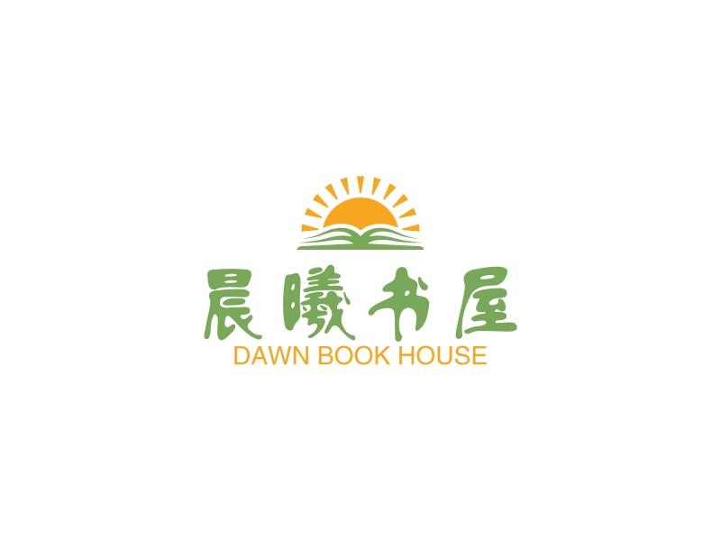 晨曦书屋LOGO设计