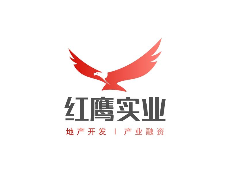 红鹰实业LOGO设计