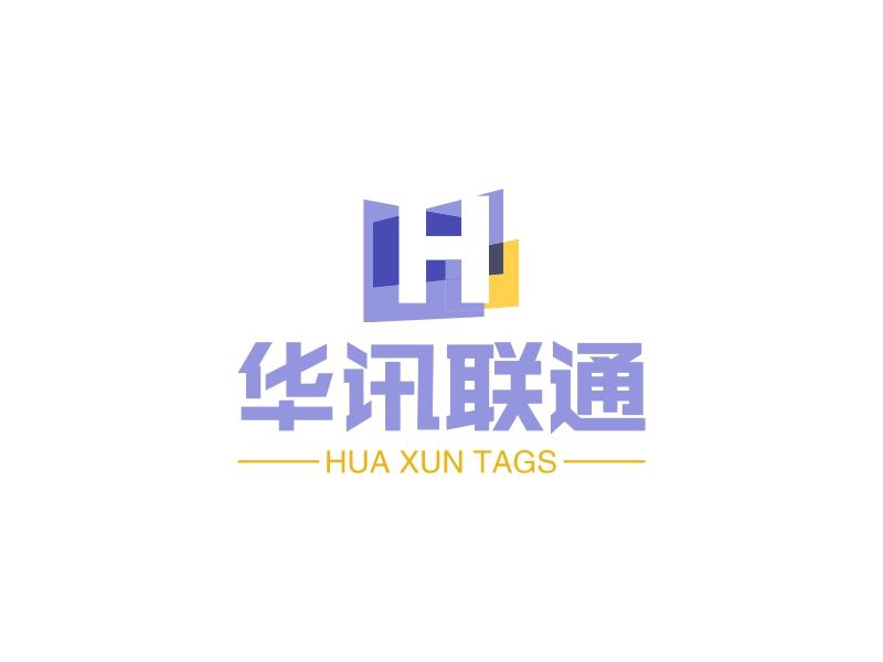 华讯联通LOGO设计