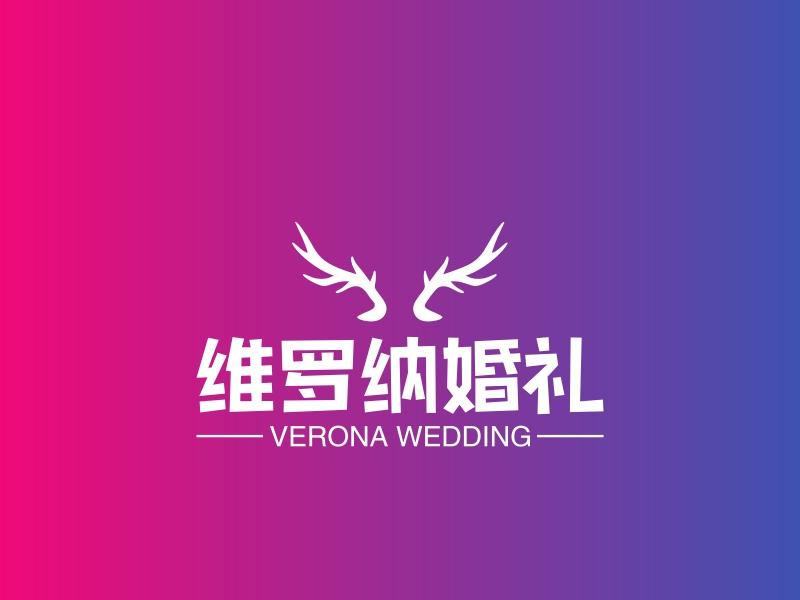 维罗纳婚礼LOGO设计