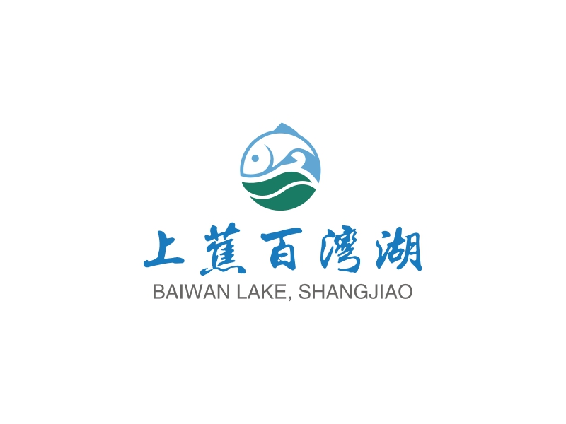 上蕉百湾湖LOGO设计