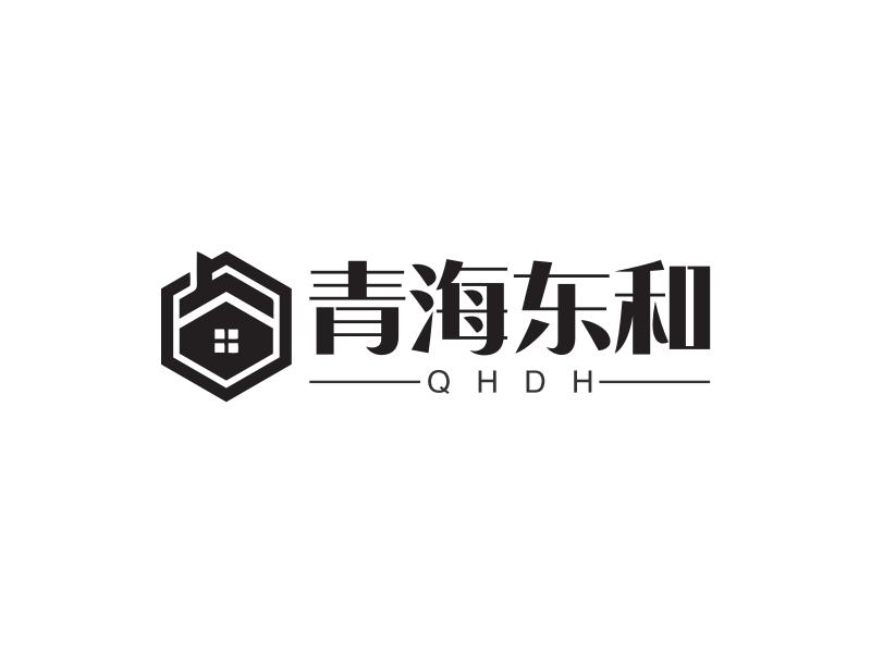 青海东和LOGO设计