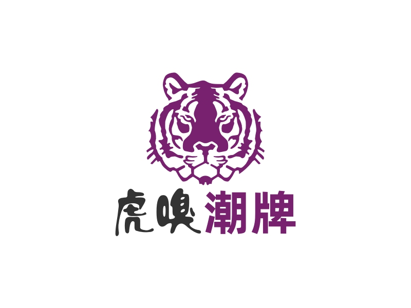 虎嗅 潮牌LOGO设计