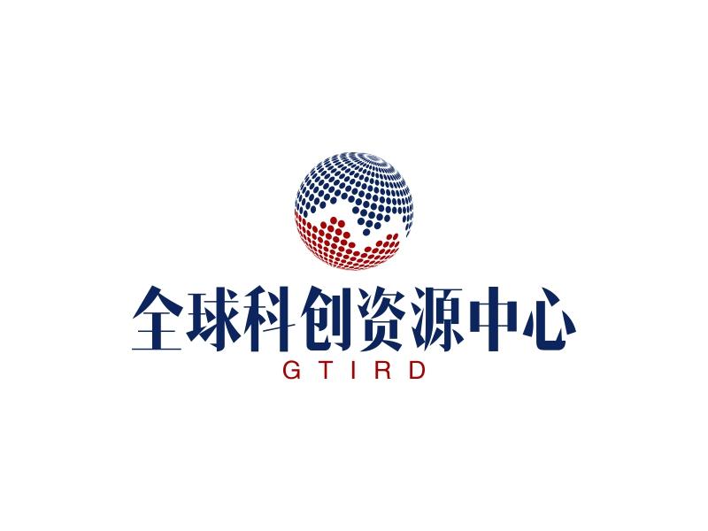 全球科创资源中心LOGO设计