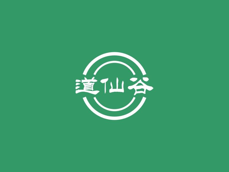 道仙谷LOGO设计
