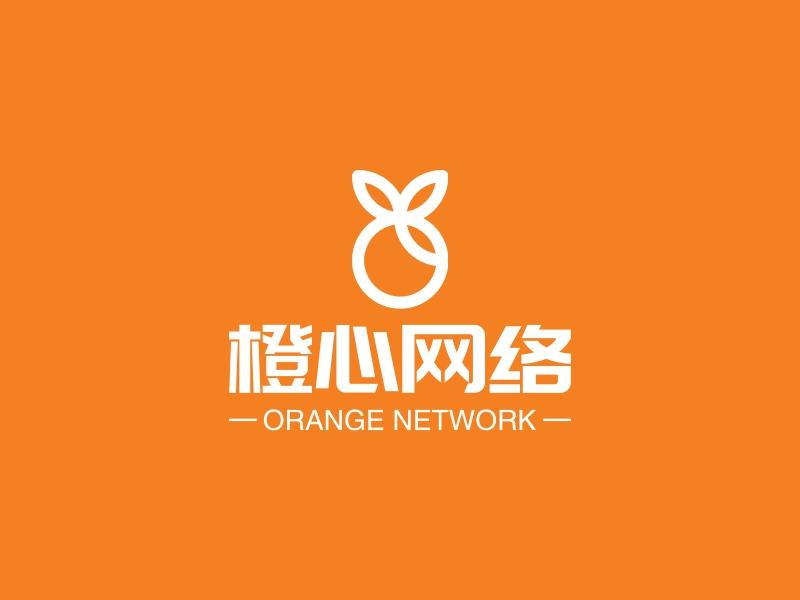 橙心网络LOGO设计