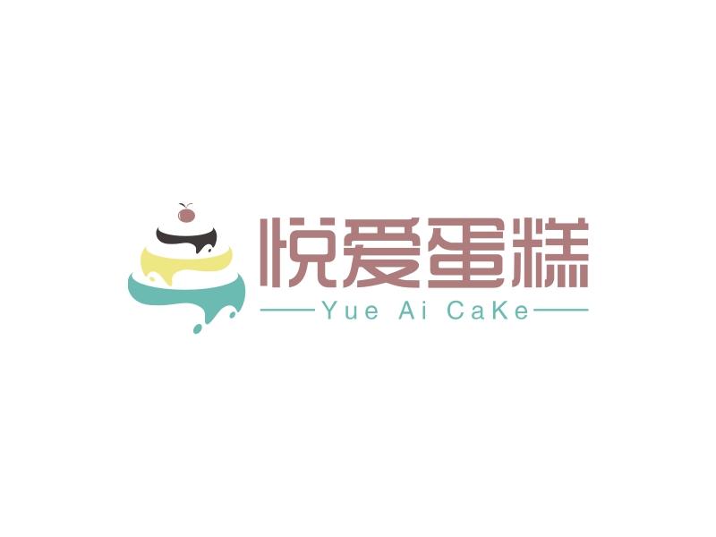 悦爱蛋糕LOGO设计