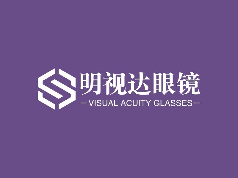 明视达眼镜LOGO设计