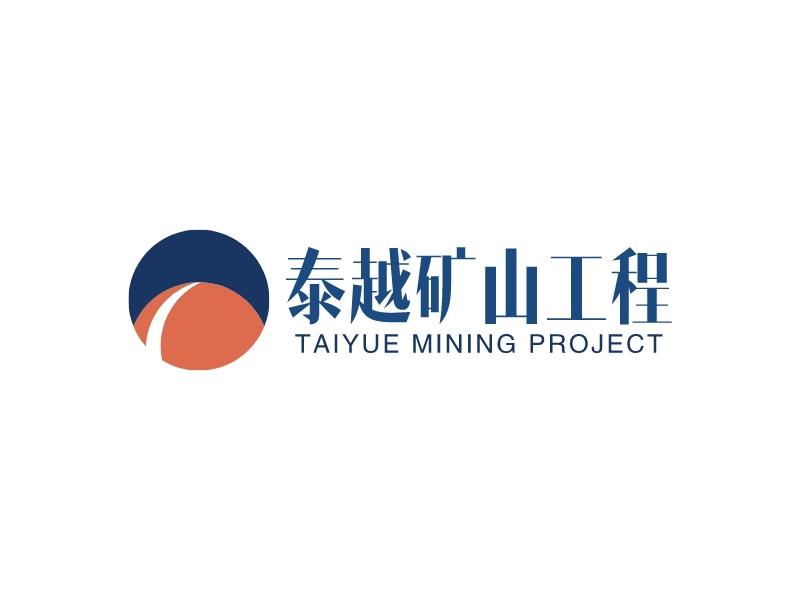 泰越矿山工程LOGO设计