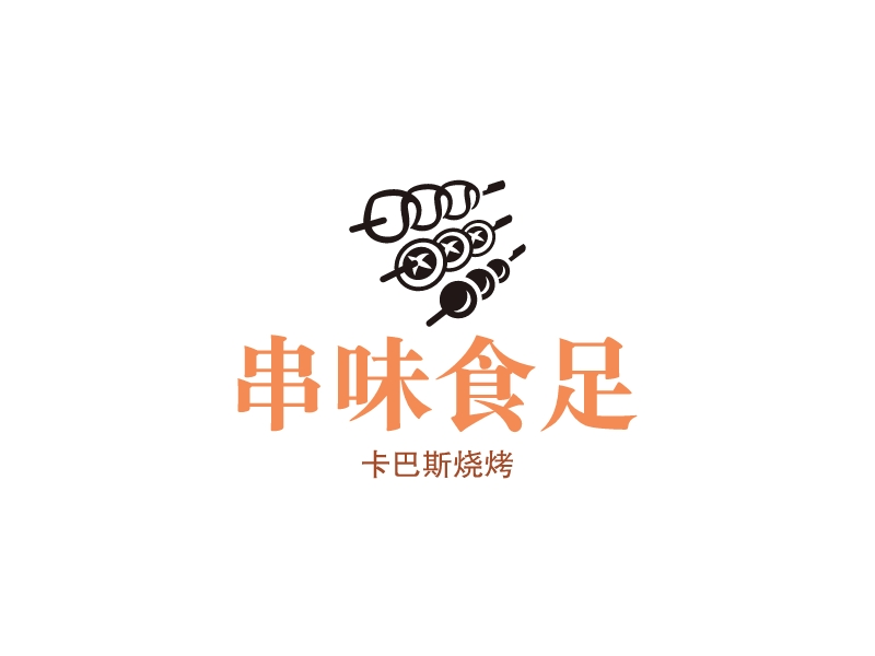 串味食足LOGO设计