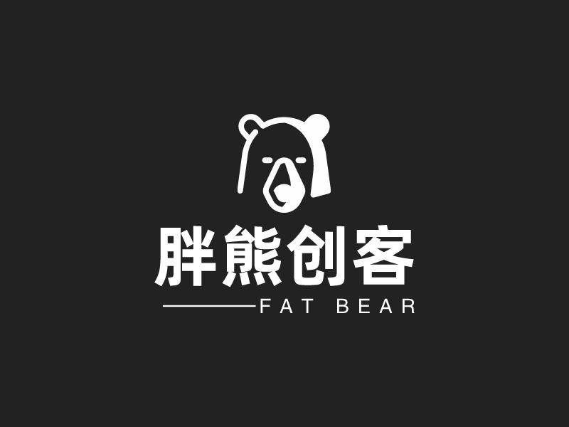 胖熊创客LOGO设计