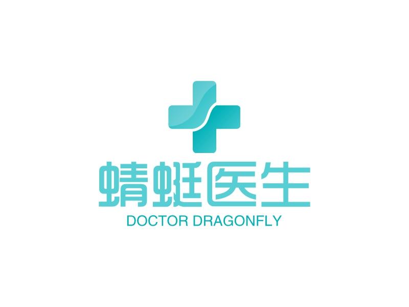 蜻蜓医生LOGO设计