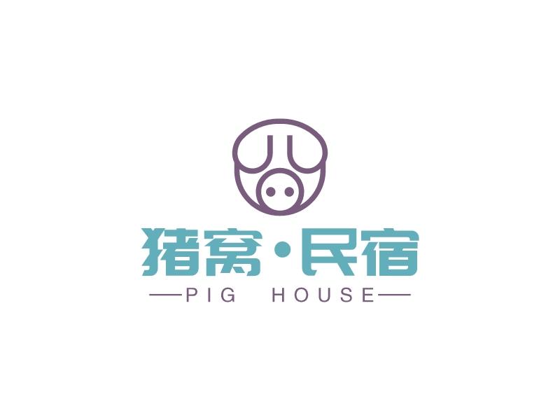 猪窝•民宿LOGO设计