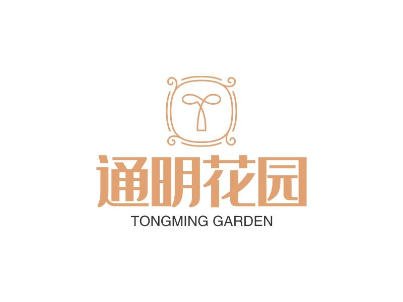 通明花园LOGO设计