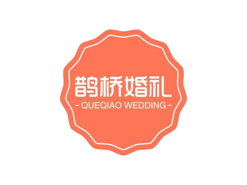 鹊桥婚礼LOGO设计
