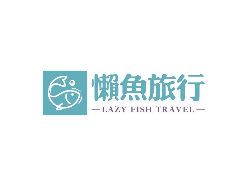 懒鱼旅行LOGO设计