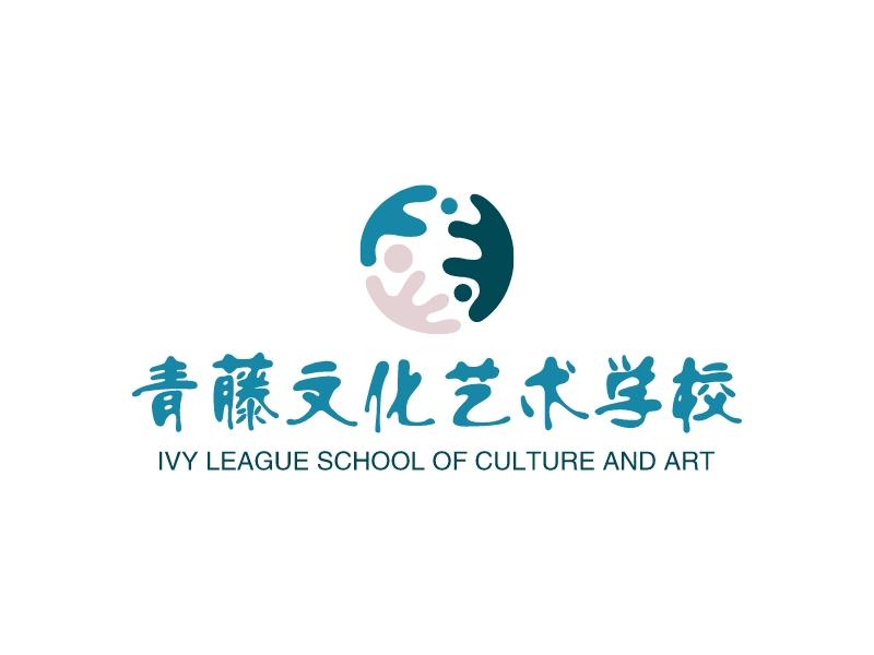 青藤文化艺术学校LOGO设计