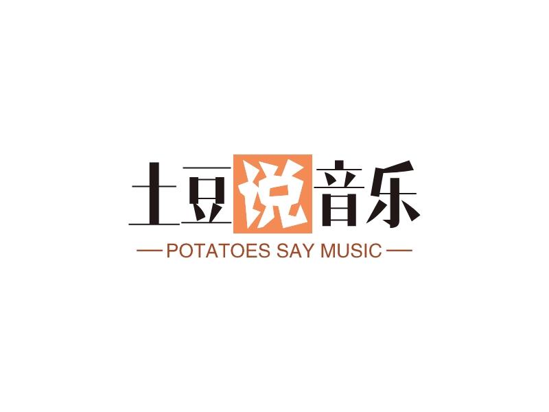 土豆说音乐LOGO设计