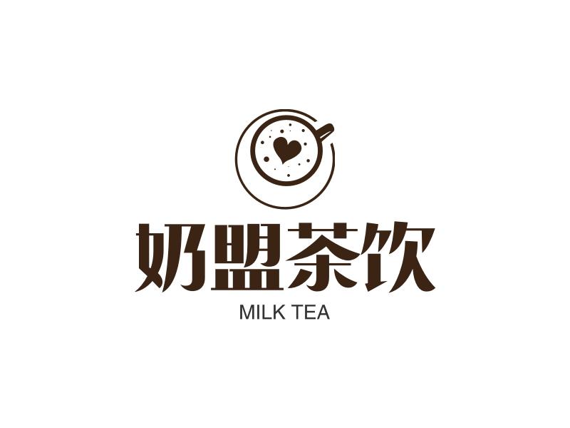 奶盟茶饮LOGO设计