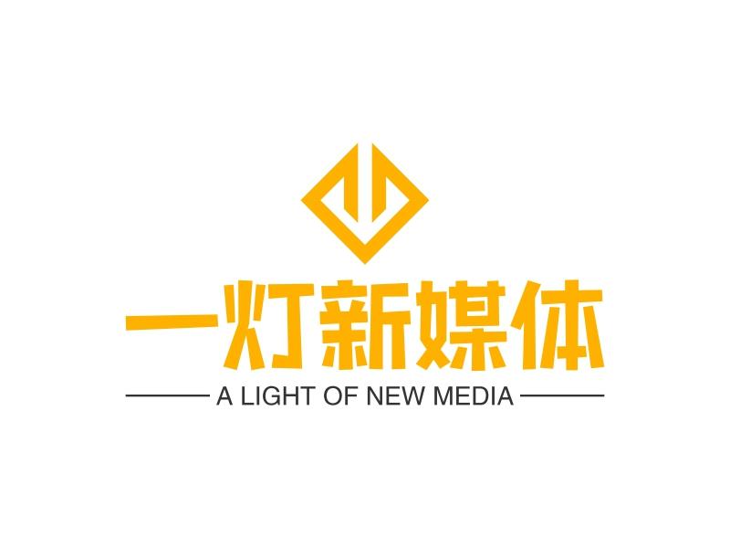 一灯新媒体LOGO设计