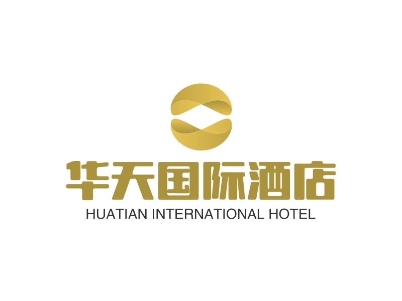 华天国际酒店LOGO设计