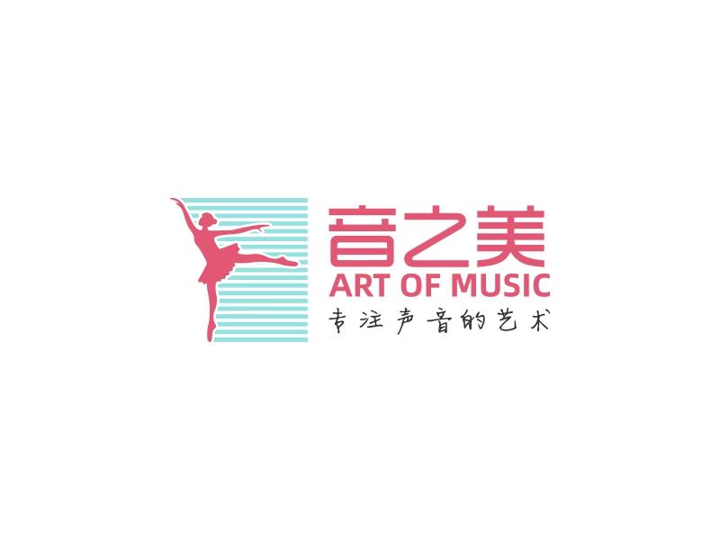 音之美 ART OF MUSICLOGO设计