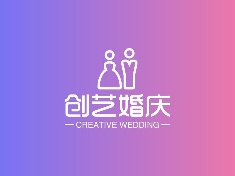 创艺婚庆LOGO设计