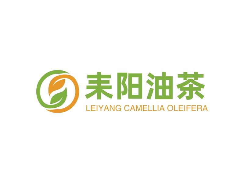 耒阳油茶LOGO设计