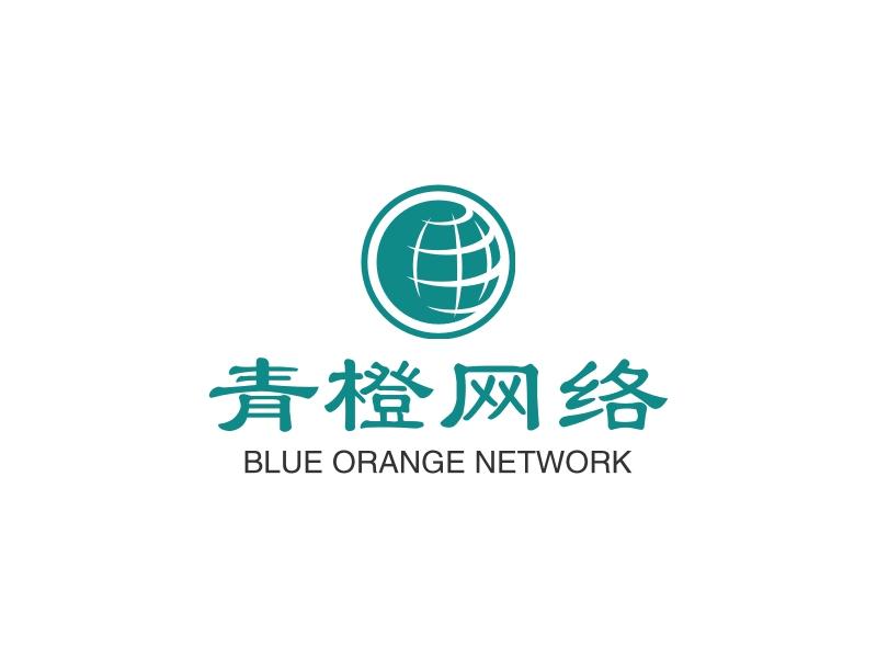 青橙网络LOGO设计