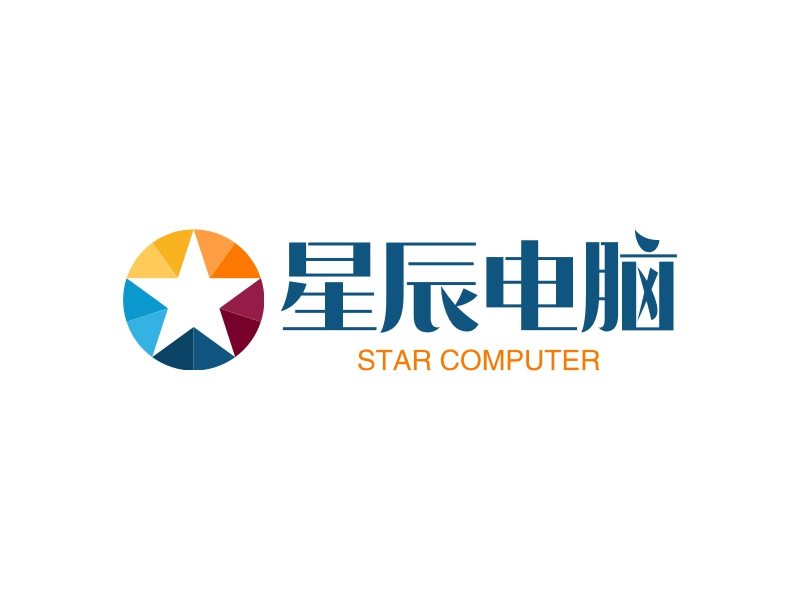 星辰电脑LOGO设计