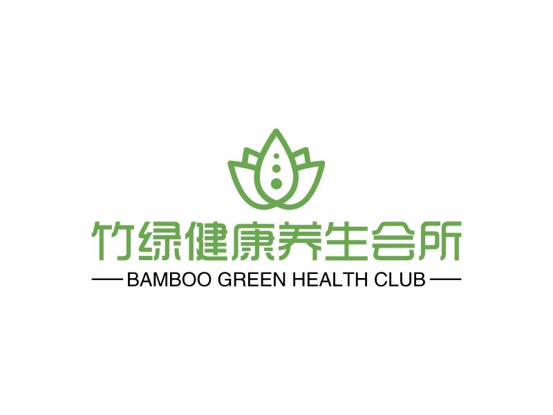竹绿健康养生会所LOGO设计