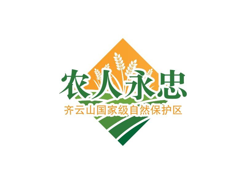 农人永忠LOGO设计