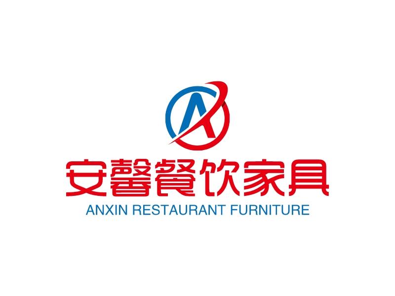 安馨餐饮家具LOGO设计