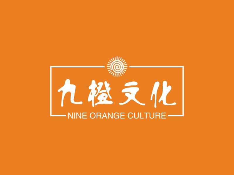 九橙文化LOGO设计