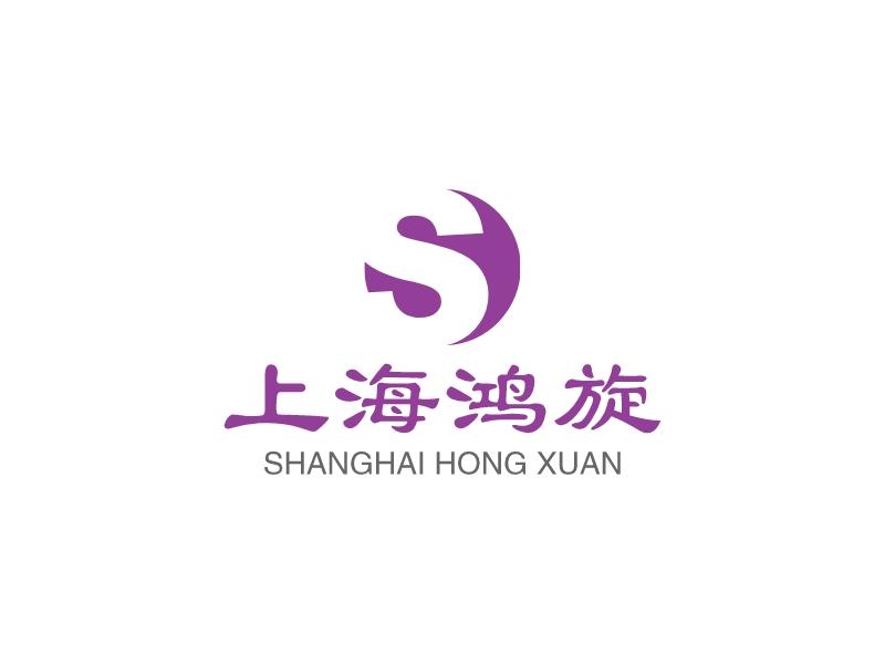上海鸿旋LOGO设计