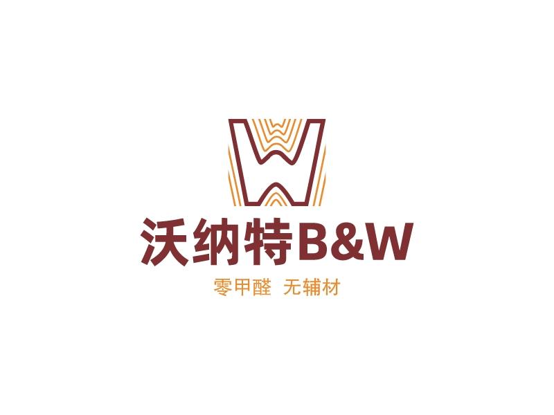 沃纳特B&WLOGO设计