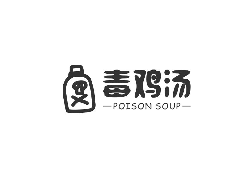 毒鸡汤LOGO设计