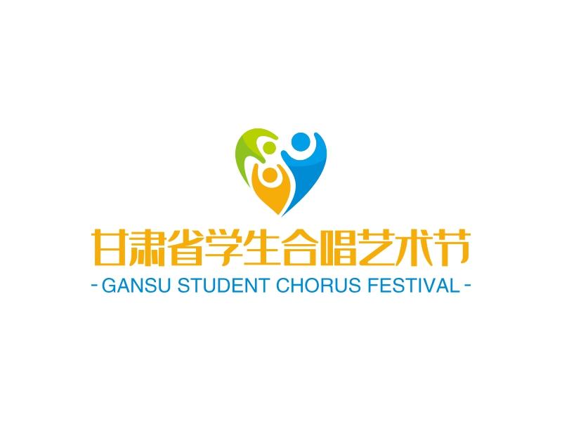 甘肃省学生合唱艺术节LOGO设计