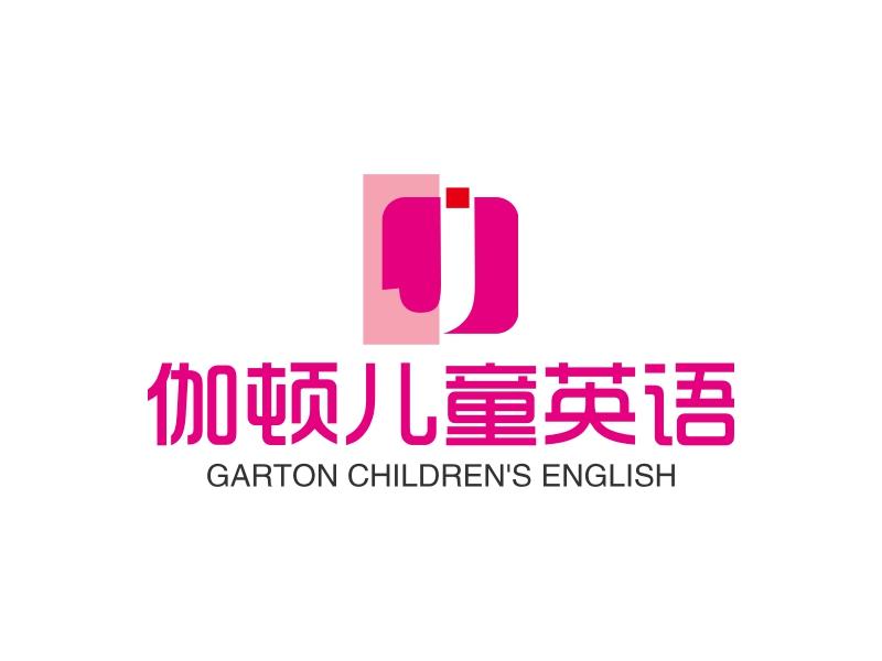 伽顿儿童英语LOGO设计