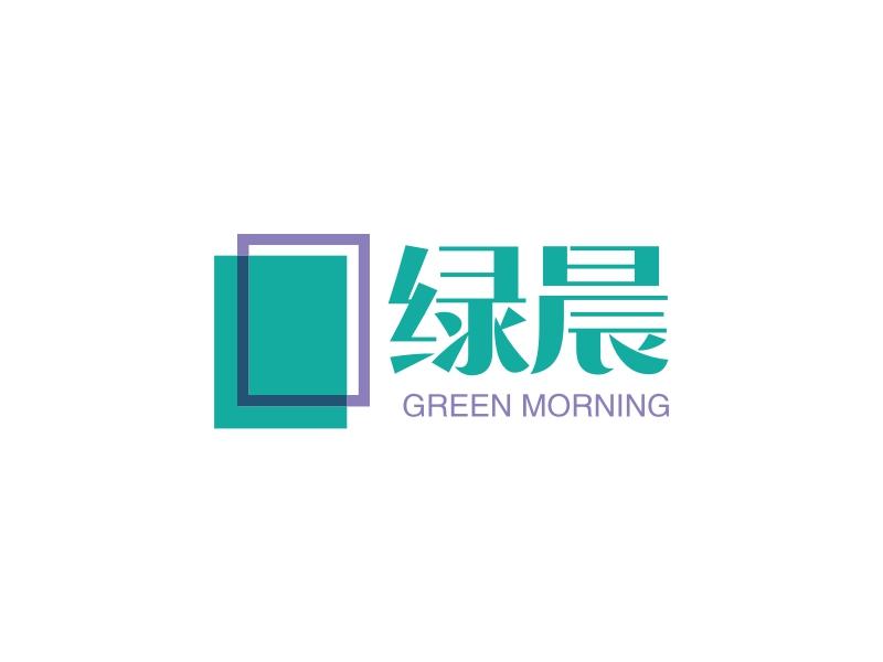 绿晨LOGO设计