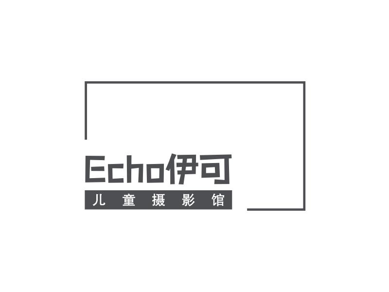 Echo伊可LOGO设计