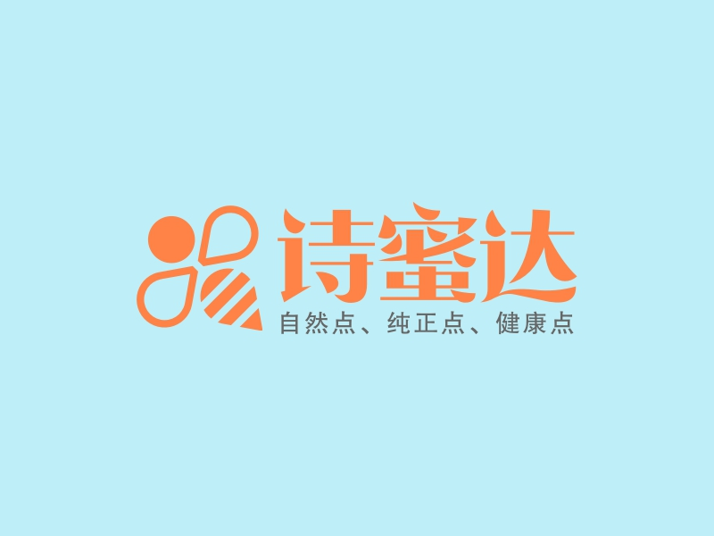 诗蜜达LOGO设计