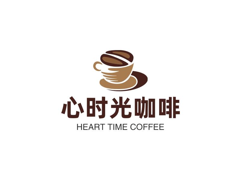 心时光咖啡LOGO设计