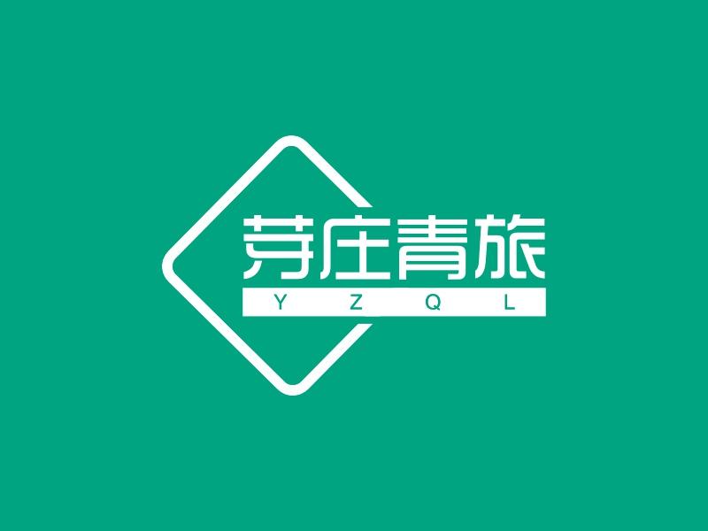 芽庄青旅LOGO设计