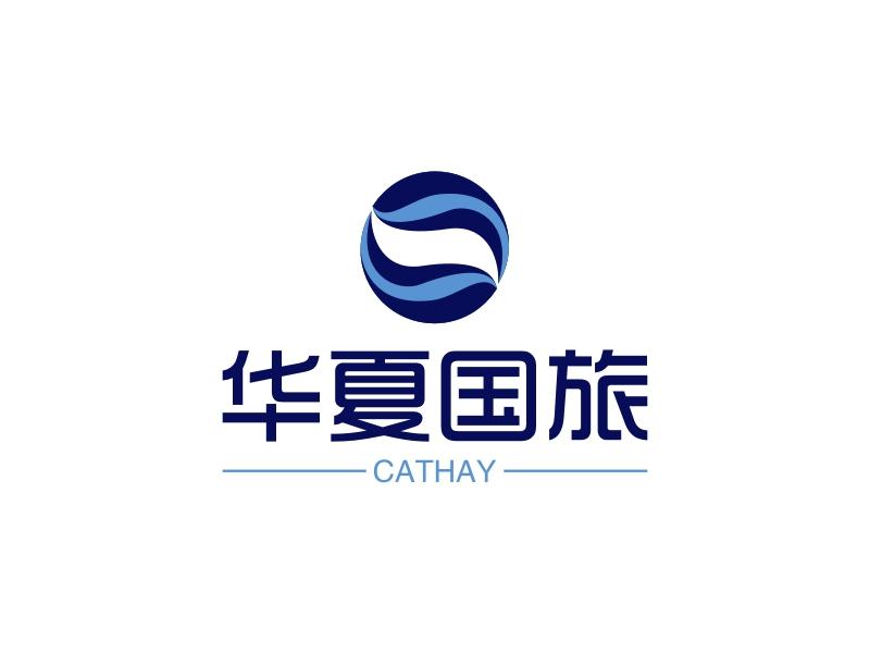 华夏国旅LOGO设计