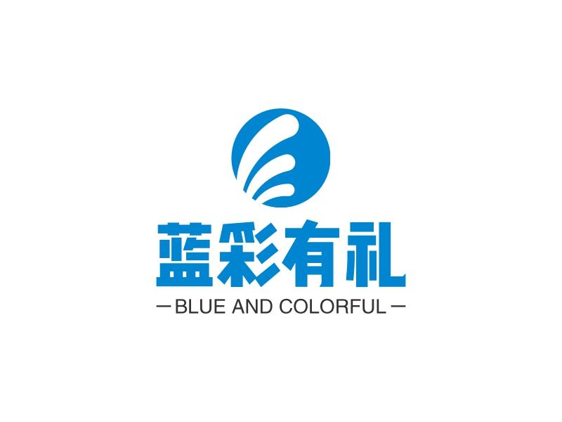 蓝彩有礼LOGO设计